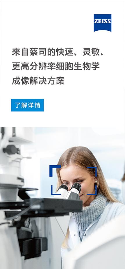 Sera-XtractaTM 游离DNA(cfDNA)提取纯化试剂盒
